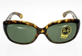 RAY BAN Jackie OHH Ecaille