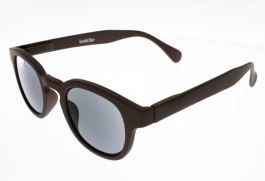 """Lunettes de Lecture LOUPE SOLAIRE Oxford Taupe  """"""""the new trend"""