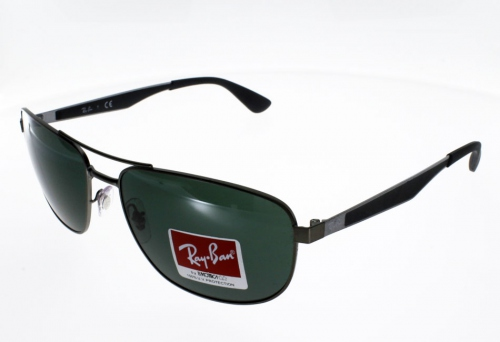 protection solaire lunette ray ban