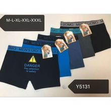 "Assortiment boxer avec motif ""DANGER Pay attention to safety"""