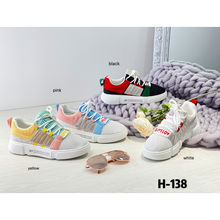 Baskets en mesh design color block à lacets taille 36-41