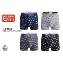 Boxer en coton extensible avec imprimé moto all over