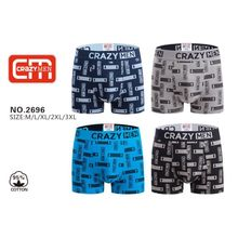 Boxer en coton extensible à inscription CRAZY MEN