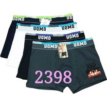"Assortiment boxer UOMO motif ""YOU ME BED NOW!"""