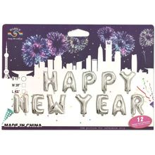 Ballon gonflable aluminium 40cm argenté HAPPY NEW YEAR