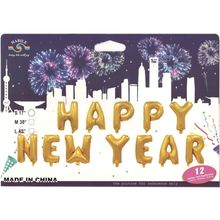 Ballon gonflable aluminium 40cm doré HAPPY NEW YEAR